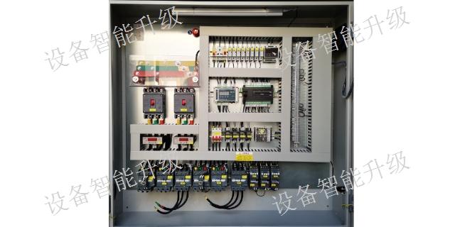 西藏智能化配電箱尺寸 滴翠智能科技供應