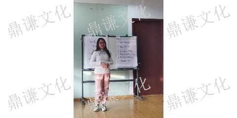 南京个人成长咨询