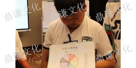 杭州青少年個人成長培養方式方法 誠信為本「鼎謙文化供應」