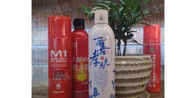 安徽高效滅火器供應 創造輝煌「帝思邁環境設備供應」