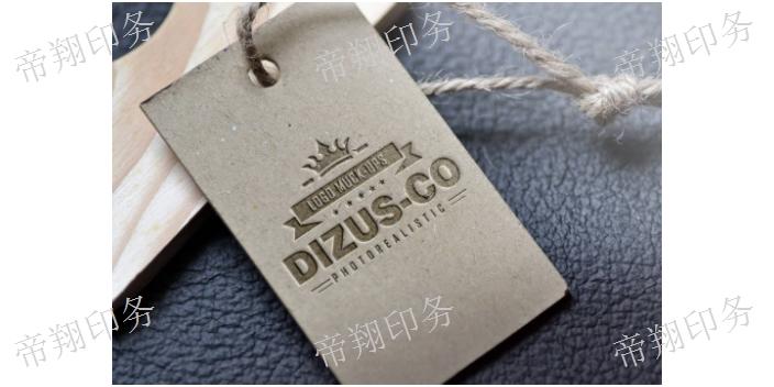 宝山区精装菜谱印刷预算「上海帝翔印务供应」