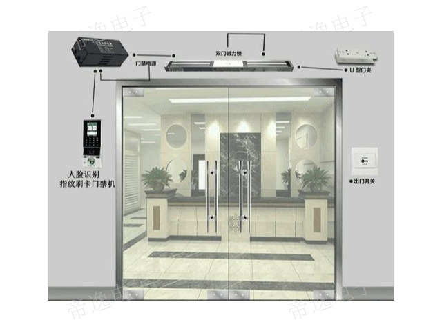 嘉兴考勤门禁「上海帝逸电子科技供应」