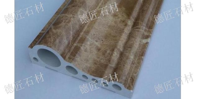 人造花岗岩线条厂家批发 来电咨询「福建省南安市德匠石材供应」