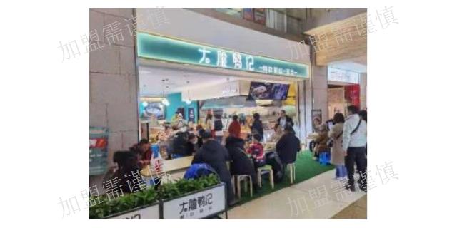 二道区特色鸭血粉丝店铺名称 诚信经营「沈阳大脸福记餐饮管理供应」