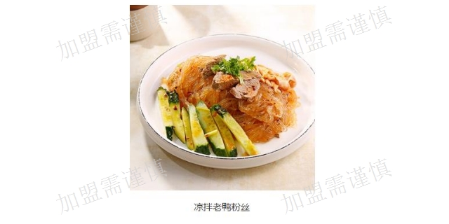 遼中區美味的鴨血粉絲哪家好 服務為先「沈陽大臉福記餐飲管理供應」
