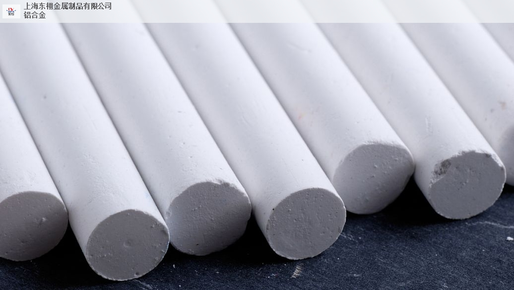 利津直销铝合金销售词 进口铝材「上海东栩金属制品供应」