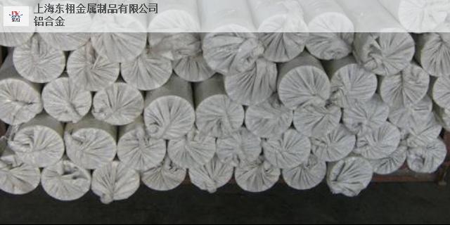 红桥区铝棒 进口铝棒「上海东栩金属制品供应」