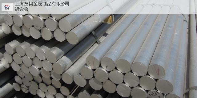河南通用鋁棒廠家直銷 進口鋁棒「上海東栩金屬制品供應」