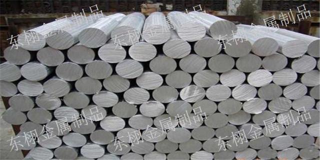 遼寧進口6061鋁棒 進口鋁合金「上海東栩金屬制品供應」