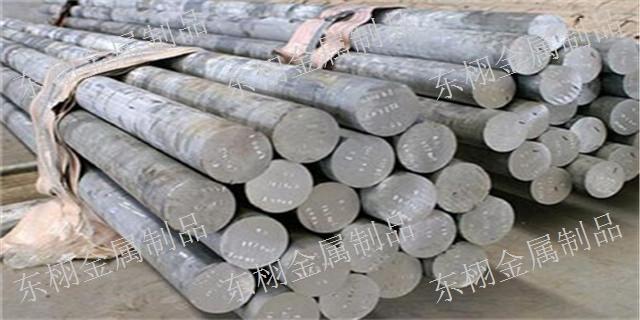 青海性能**6061铝棒 原装进口「上海东栩金属制品供应」