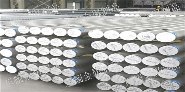 湖北6061铝棒行业 原装进口「上海东栩金属制品供应」