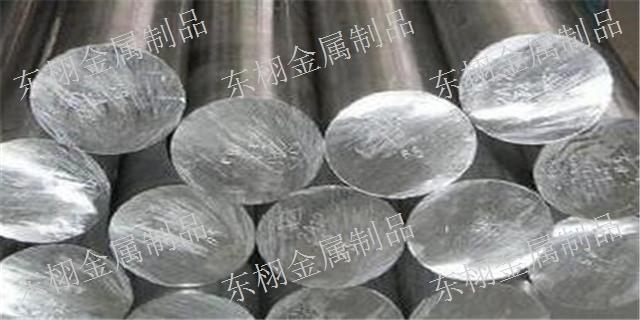 原装进口6061铝棒服务至上 原装进口「上海东栩金属制品供应」