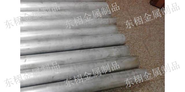 专业6061铝棒标准 上海铝板「上海东栩金属制品供应」