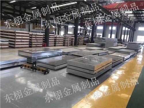 北京6061铝板欢迎来电 原装进口「上海东栩金属制品供应」