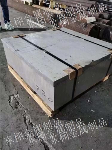 本地6061铝板厂家供应 进口铝材「上海东栩金属制品供应」