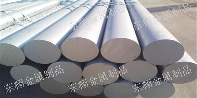 要求7075铝棒产品介绍 原装进口「上海东栩金属制品供应」