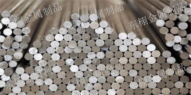 标准7075铝棒质量保证 进口铝棒「上海东栩金属制品供应」