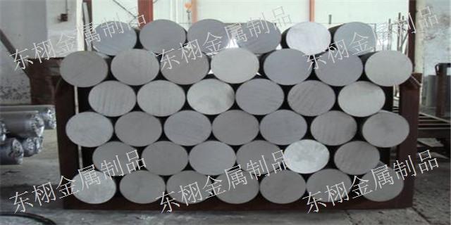 本地7075铝棒产品介绍 进口铝材「上海东栩金属制品供应」