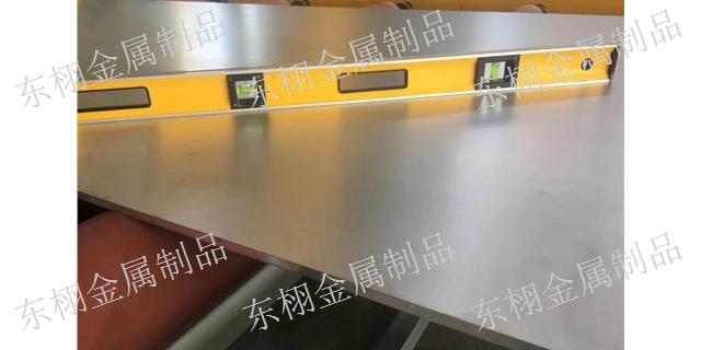 貴州薄壁7075鋁板 上海鋁板「上海東栩金屬制品供應」