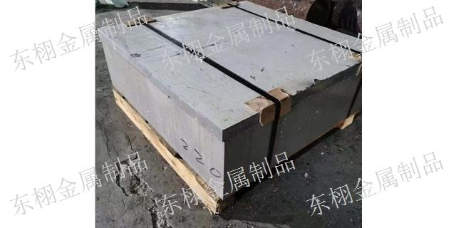 福建7075铝板源头直供厂家 进口铝合金「上海东栩金属制品供应」