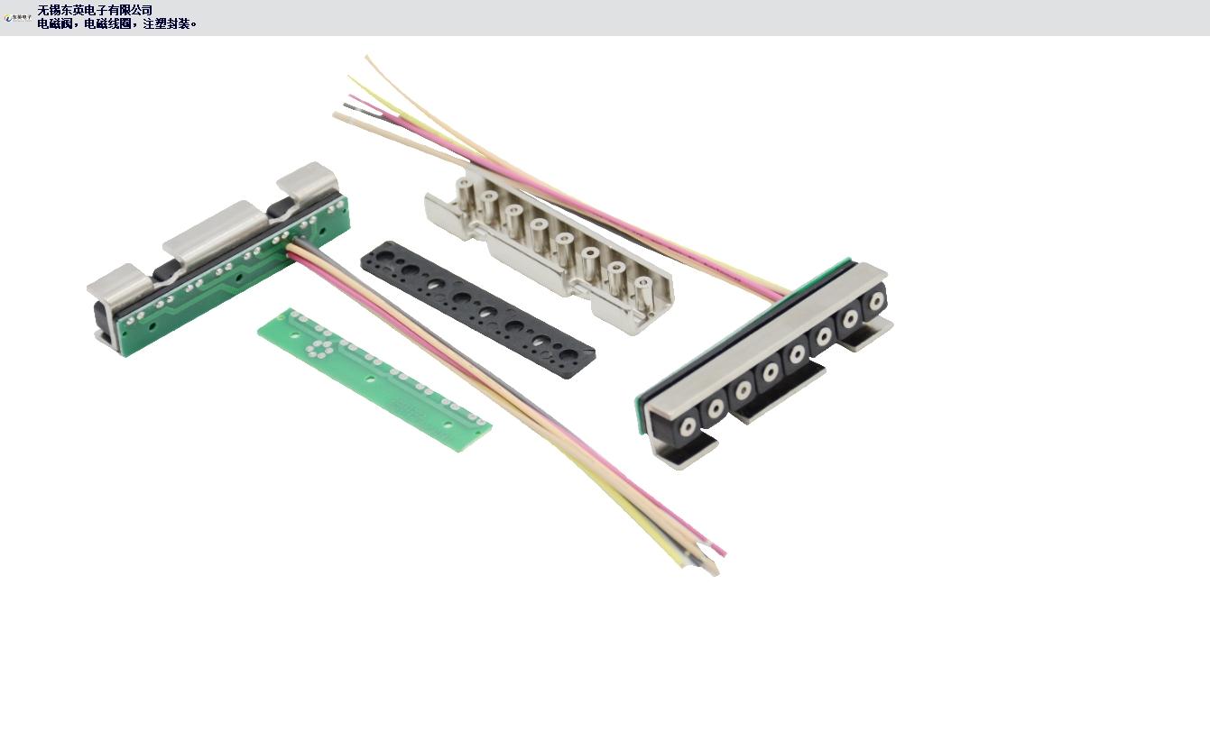 双向电磁阀产品推荐