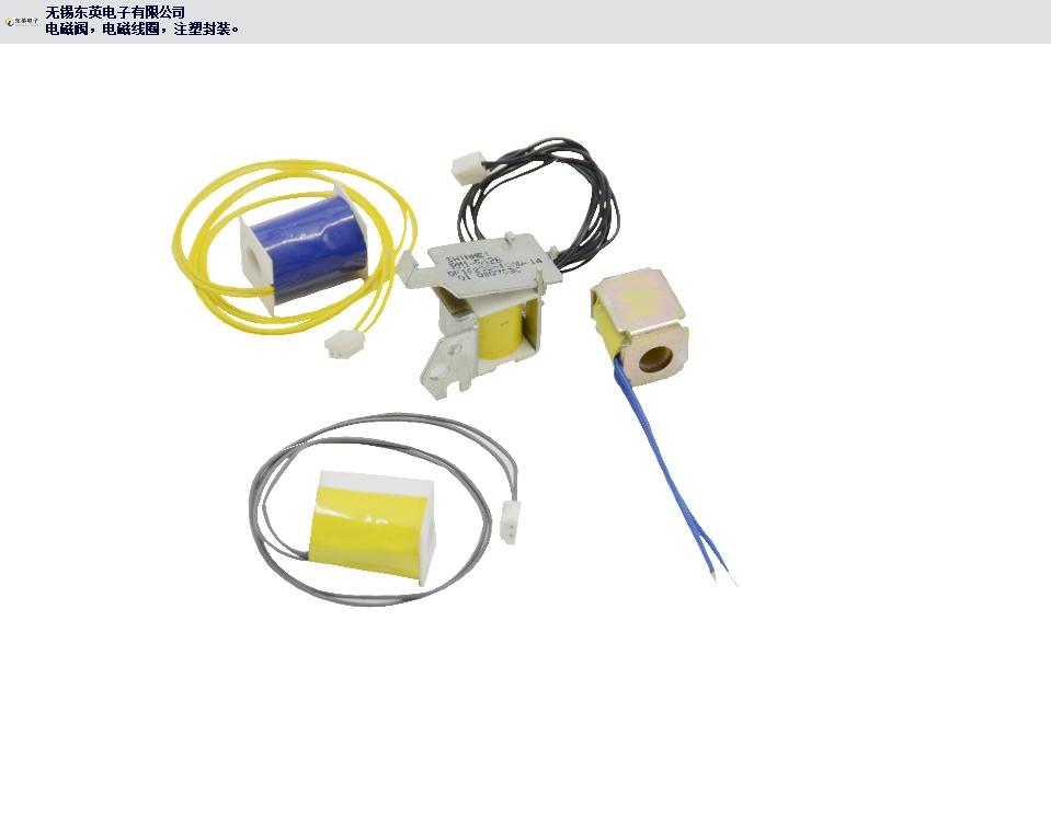 河南电子线圈制造商,电子线圈
