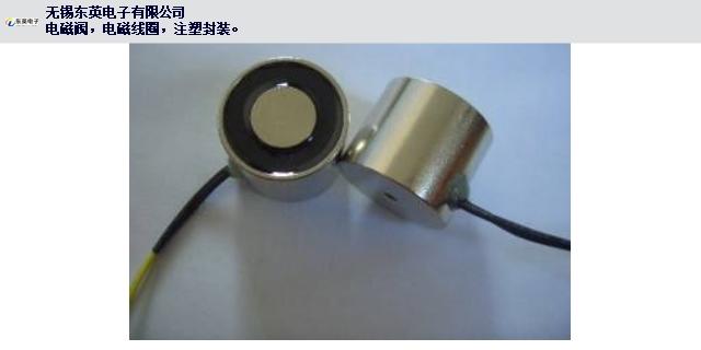 广东进口电磁铁 无锡东英电子供应