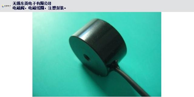 淮安原装进口电磁铁