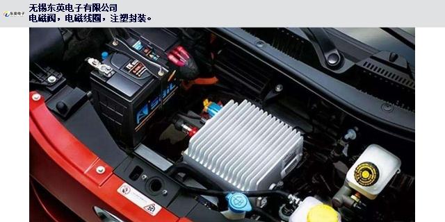 温州汽车电控供应 无锡东英电子供应
