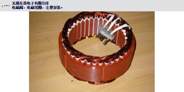 连云港ABS/ECS线圈供应商 无锡东英电子供应