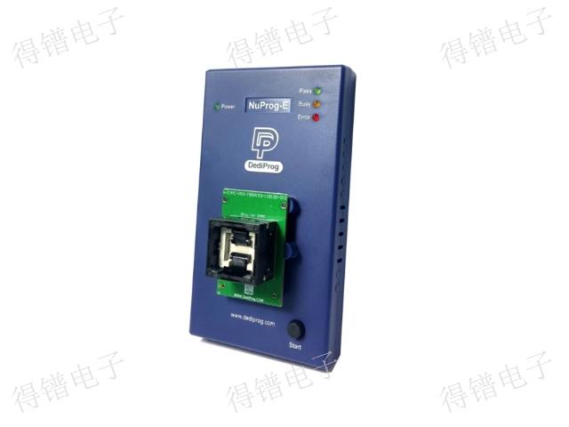 中国香港万用型烧录器设备,烧录器