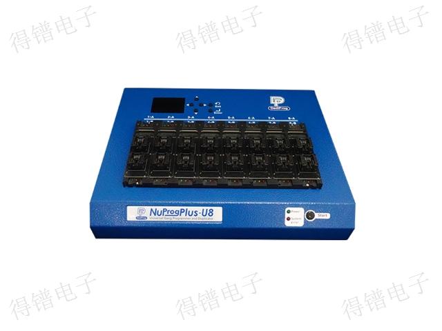 北京省预算烧录器机器 得镨电子科技供应