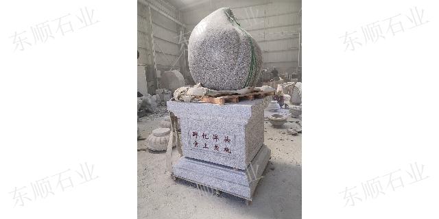 崇武动物石雕生产,石雕