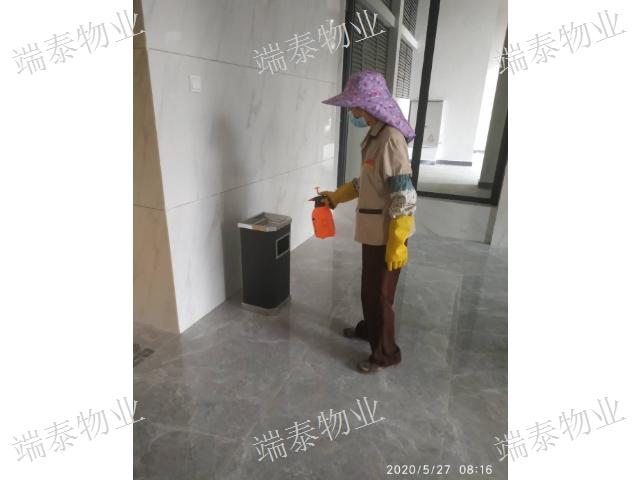 南山区物业管理管理制度「深圳市端泰物业管理供应」