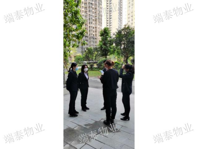 龙岗区工业园区物业管理制度大全「深圳市端泰物业管理供应」