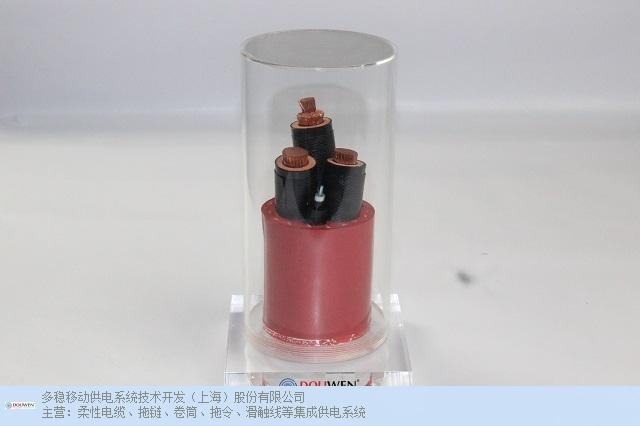 北京本地柔性电缆参考价格 欢迎来电 多稳移动供电系统技术开发供应