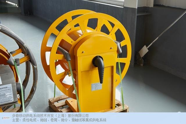 江苏本地卷筒集成供电系统服务服务至上 欢迎来电 多稳移动供电系统技术开发供应