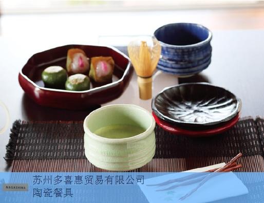 青岛日本特色餐具性价比高企业,日本特色餐具