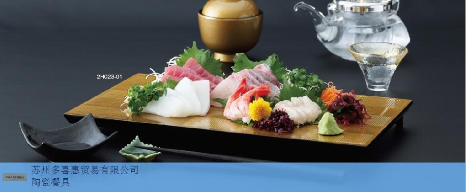 蚌埠日本特色餐具质量保证