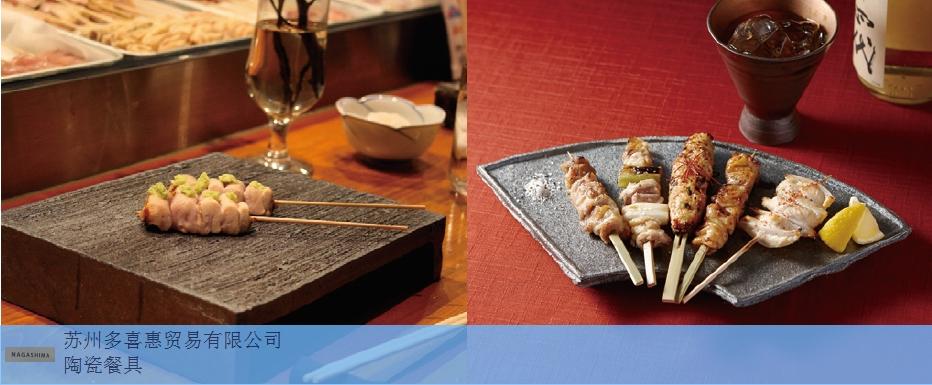 芜湖日本特色餐具主要功能与优势 诚信服务「苏州多喜惠贸易供应」