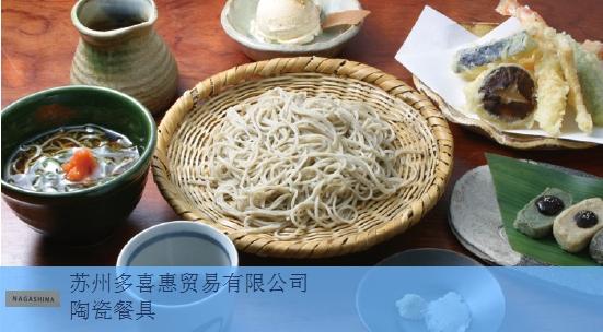 南京日本特色餐具品牌