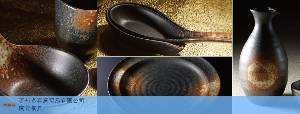 无锡日本特色餐具承诺守信,日本特色餐具