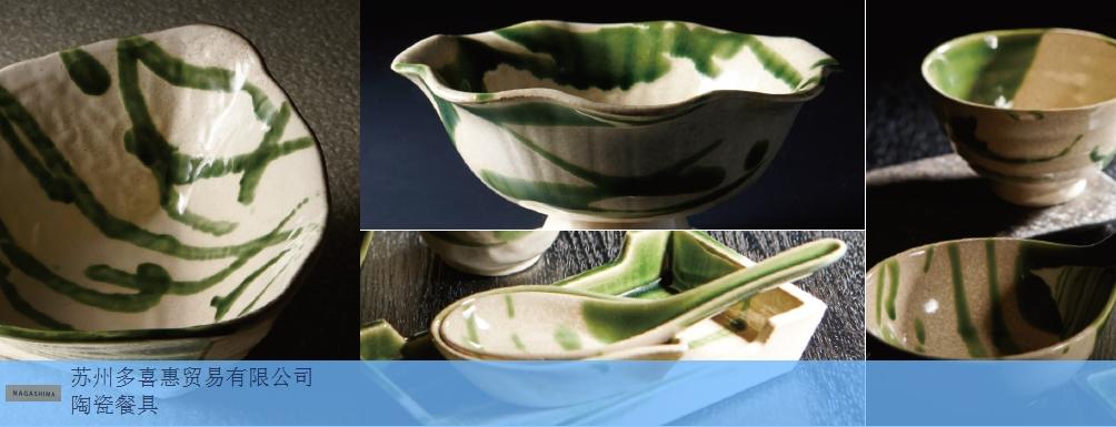 芜湖日本特色餐具全国发货,日本特色餐具