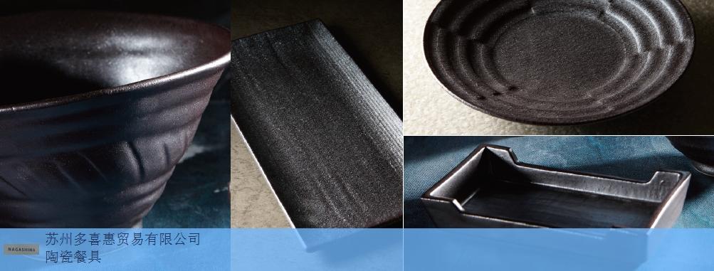 石家庄进口陶瓷餐具来电咨询 诚信服务「苏州多喜惠贸易供应」