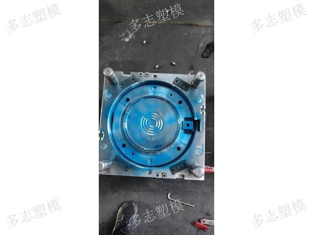 臺州油漆桶模具哪里有