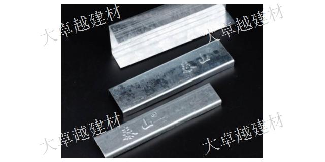 博州龙牌矿棉板吊顶龙骨哪里买 乌鲁木齐大卓越建材供应