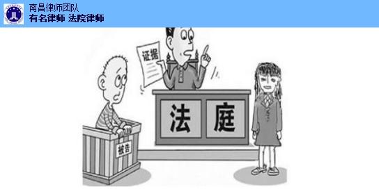 红谷滩敲诈勒索纠纷收费标准 经济纠纷「南昌律师团队供应」