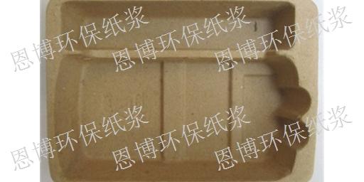 徐匯區官方紙漿模塑 信息推薦「恩博供」