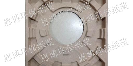 虹口區紙漿模塑高品質選擇,紙漿模塑