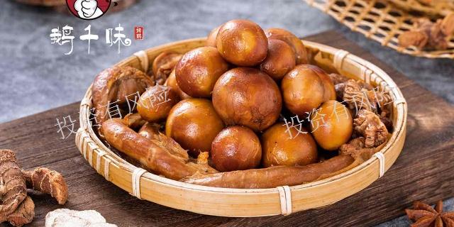 牡丹江鵝千味烤鵝加盟「吉林省殷記千味餐飲管理供應」